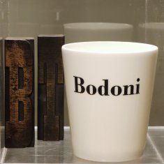 bodoni pen pot